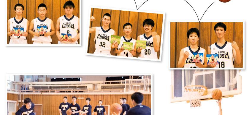 佐久長聖高校・男子バスケット部の選手たち3