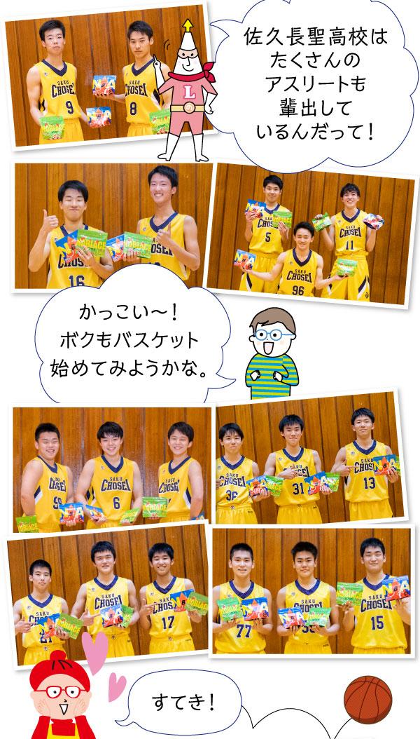 東京エクセレンスの集合写真