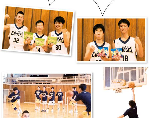 佐久長聖高校・男子バスケット部の選手たち4