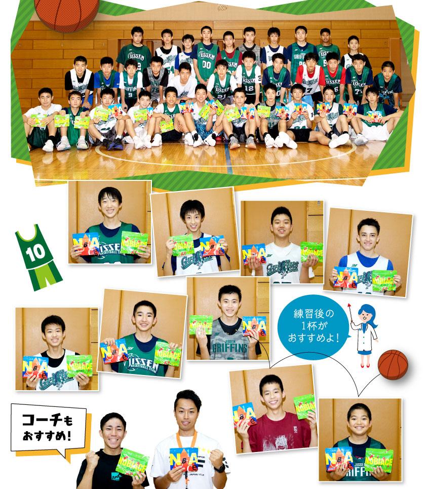 NOBIACEノビエースは実践学園中学校男子バスケットボール部を応援しています!