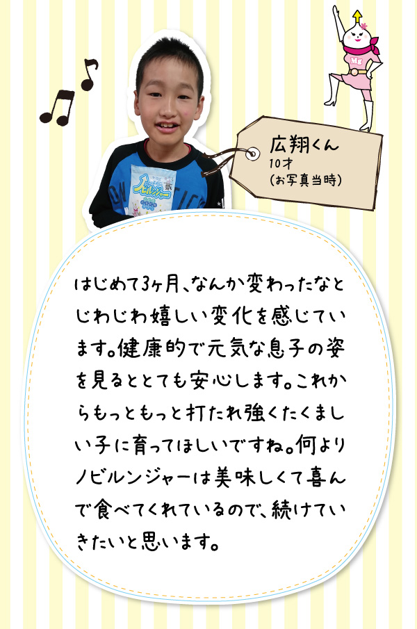 ゆうちゃん小学3年生(お写真当時)
