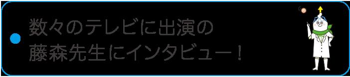 元バレーボール日本代表 西村晃一選手のイベントで