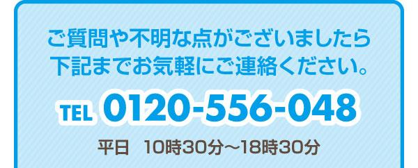 ノビルンジャーからお切り替えの場合はお客様のマイページやお電話にてご変更が可能でございます。お気軽にお申し付けくださいませ。ご質問や不明な点がございましたらお気軽にご連絡ください。TEL0120-556-048 平日朝10時30分〜18時30分
