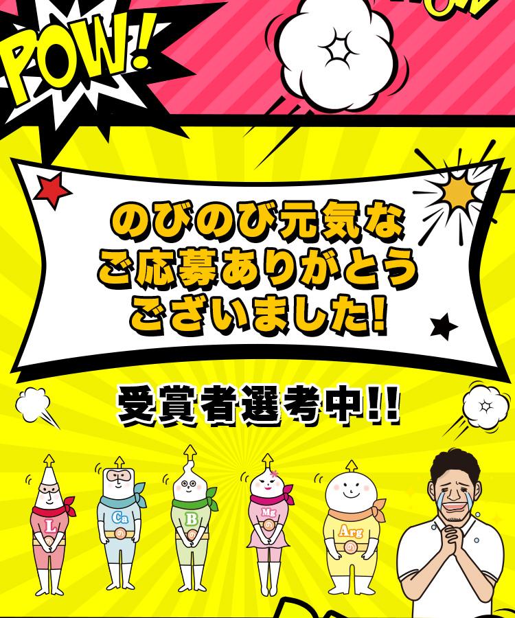 ダンスコンテスト 振付は、NHK Eテレおかあさんといっしょ4代目 ダンスのおねえさん いとうまゆさん♪